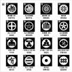 着物用家紋シール 貼り付け紋 貼り紋 貼紋 「ほ」16種類 (全224種類×2色)