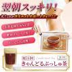 ダイエット 茶 キャンドルブッシュ ラズベリー 30包  送料無料
