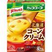 味の素 クノール カップスープ コーンクリーム (3袋入) ポタージュ