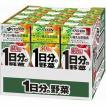 伊藤園 1日分の野菜 (200ml紙パック×12本) 野菜ジュース