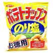 [zr お徳用サイズ♪] コイケヤ ポテトチップス のり塩 お徳用 (130g)