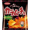 【zr】  コイケヤ カラムーチョ チップス ホットチリ味 (55g)