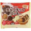 【zr 訳あり 特価】《ファミリーサイズ》 賞味期限:2018年3月22日 ブルボン チョコチップクッキー バター&ココア (140g) チョコチップたっぷり