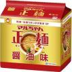 【訳あり 特価】 賞味期限:2018年8月15日 マルちゃん 正麺 醤油味 (105g×5食入り) 袋麺 インスタントラーメン