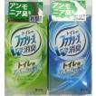 置き型 ファブリーズ W消臭 トイレ用 1個          アンモニア臭に効く 消臭 芳香剤