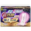 【y】 ソフィ 超熟睡 極上フィット 400 (8コ入) 生理用ナプキン