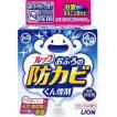 【T】 ルック おふろの防カビくん煙剤(5g) 銀イオンの煙でまるごと除菌