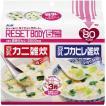 【※】 リセットボディ (5食セット) 1袋 雑炊 パスタ リゾット ダイエット・メタボ対策
