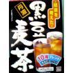 黒豆麦茶(10g×26包) 黒まめむぎ茶