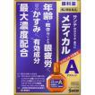 【第2類医薬品】【sasa】 参天製薬 Santen サンテ メディカル アクティブ (12ml) 目薬 加齢 目の疲れ かすみ 乾き