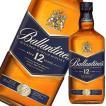 ウイスキー バランタイン 12年 40度 700ml 正規品 whisky あすつく
