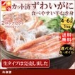 かに カニ 蟹  ズワイ蟹 ずわいがに お中元 ギフト カット ボイル 生 ずわい蟹 1kg 冷凍 送料無料