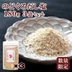小魚 アーモンド 小袋 50g 3袋 国産 イワシ カルシウム おやつ 詰め合わせ ポイント消化 メール便 送料無料