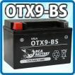 充電済 高品質バイクバッテリーYTX9-BS(互換:CTX9-BS FTX9-BS)1年保証