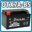 バイク バッテリーYTX7A-BS(CTX7A-BS GTX7A-BS FTX7A-BS互換)充電済 高品質 1年間保証付