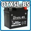 バイクバッテリー YTX5L-BS互換 ジェベル 250XC ビーウィズ BW'S 1年間保証付