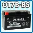 充電済み 新品 バイクバッテリー YT7B-BS DR-Z400SM DR-Z400S 1年保証