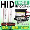 グリーンhidキット HIDヘッドライト フォグランプ 35w極薄型 交流式 緑 H1H3H7H8H11HB3HB4 HIDキット カラーHIDバルブ 保証付