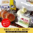 淡路島チーズ2種と焼き菓子