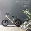 ランニングバイク ブレーキ付ゴムタイヤ装備 SPARKY ...