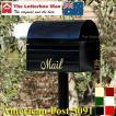 The Letterboxman American Post3091(全6色)(ネームプレート台座なし)