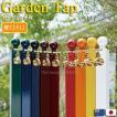 Garden Tap ガーデンタップ(立水栓)1口蛇口・ボールタイプ