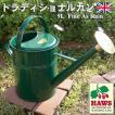 Haws Traditional Can(トラディショナルカン) 8.8L (グリーン・レッド)