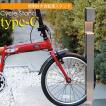 Cycle Stand サイクルスタンドtype-C(ワンサイド型)