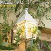 セレクトライト 門灯・ポーチライト・玄関灯 SE254 039・アンティークランタン風のLEDポーチライト
