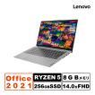 即納 IdeaPad Slim 550 14r MS office2019 新品未使用 Ryzen5 4500U 8GB SSD256GB 14型フルHD Windows10 ノートパソコン
