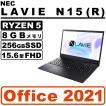 高速SSD512GB+HDD1TB+メモリ8GB+Ryzen5 Lenovo ThinkPad E595 新品未使用 Windows10 Ryzen 5 3500U 8GB SSD512GB + HDD 1TB 15.6型FHD 本体