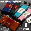 iPhone6s iPhone6 ケース 手帳型 リボン ブランド 革 レザー アイフォン6s アイフォン6 NATURALdesign Ruban 横開き 横 手帳 カード収納