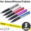 タッチペン 極細 スマホ タブレット Acase Active Sense スタイラスペン ボールペン 電池式 高級 自己静電発生式