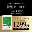 【売り切れ次第終了】クーポンで1000円 サプリ サプリ...