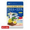 PayPayモール開店記念 クーポンで111円 サプリ サプリ...