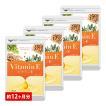 サプリ サプリメント ビタミンE BIGサイズ約1年分 オリーブオイル グレープシードオイル 大豆オイル アーモンドオイル