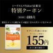 クーポンで155円 サプリ サプリメント ビタミンE 約1...