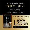 サプリ サプリメント すっぽん黒酢+にんにく卵黄 約3...