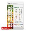 クーポンで198円 マルチビタミン&マルチミネラル 約1...