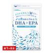 新発売 クーポンで198円 魚カルシウム入りDHA+EPA 約...