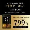 サプリ サプリメント 黒酢 国産すっぽん黒酢 約3ヵ月...