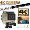 JSEED.inc ウルトラHD アクションカメラ 4k スポーツカメラ アクションカム ウェアラブルカメラ 防水 防塵 Wi-Fi搭載 ハイスペックカメラ 高画質 DR02-4K