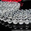 ヒマラヤ水晶 カットビーズ  一連 12mm 《rv》 h82-3