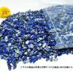 5Kg ラピスラズリさざれサイズ:小 パワーストーン 天然石 t736-9