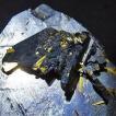 ゴールドタイチンルチル クラスター ルチル剥き出し 二酸化チタン&ヘマタイト t801-153