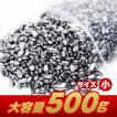 テラヘルツ さざれ サイズ小 500g テラヘルツ鉱石 本物保証