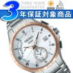 SEIKO DOLCE&EXCELINE セイコー ドルチェ&エクセリーヌ メンズ ソーラー電波腕時計 セイコークォーツ腕時計54周年記念限定モデル 限定300本 SADA024