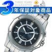 SEIKO BRIGHTZ セイコー ブライツ ソーラー 電波 メンズ腕時計 ブラックダイアル シルバー メタルベルト SAGZ035 正規品【ネコポス不可】