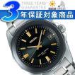SEIKO BRIGHTZ セイコー ブライツ ソーラー 電波 メンズ腕時計 メンズ腕時計 ブラック ゴールド SAGZ039 正規品【ネコポス不可】