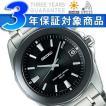 SEIKO BRIGHTZ セイコー ブライツ ソーラー 電波 メンズ腕時計 メンズ腕時計 ブラック ゴールド SAGZ041 正規品【ネコポス不可】